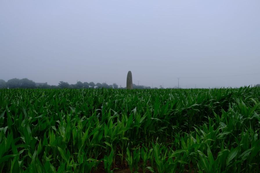Menhir de Keroustat